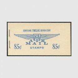 アメリカ  1958年航空切手7c切手帳