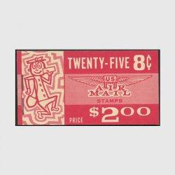 アメリカ 1962年航空切手8c切手帳