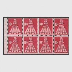 アメリカ 1968年航空切手10c切手帳ペーン(8連)