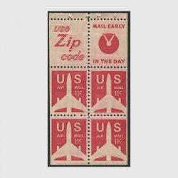 アメリカ  1971年航空切手11c切手帳ペーン
