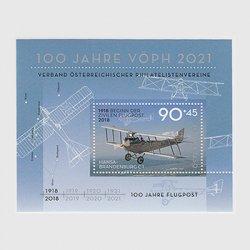 オーストリア 2018年航空郵便100年小型シート