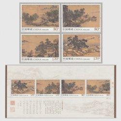 中国 2018年四景山水図