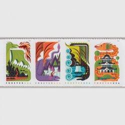 アメリカ 2018年ドラゴン4種連刷