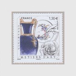 フランス 2018年工芸(陶芸)
