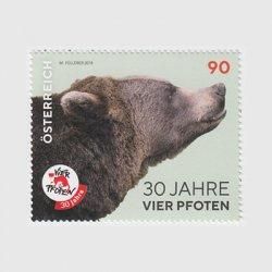 オーストリア 2018年Vier Pfoten30年