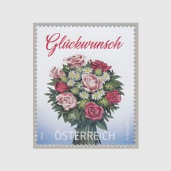 オーストリア 2018年お祝いの花束