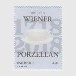 オーストリア 2018年ウィーン磁器300年