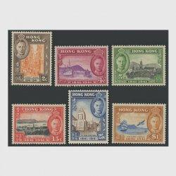 香港 1941年英国統治100周年6種