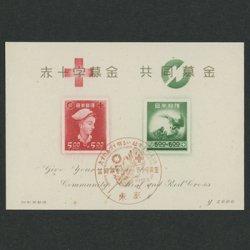 1948年 赤十字共同募金小型シート・特印付