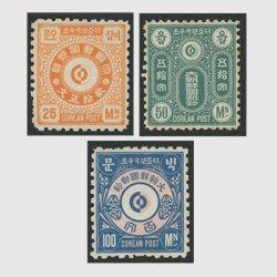 旧韓国 1885年不発行分位切手