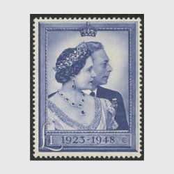 イギリス 1948年ジョージ6世銀婚式1ポンド※少シミ