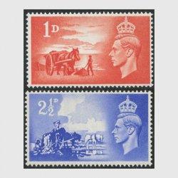 イギリス 1948年チャンネル諸島のドイツからの解放3周年2種