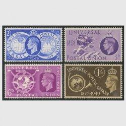 イギリス 1949年UPU75年4種