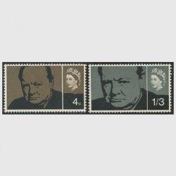 イギリス 1965年チャーチル哀悼2種