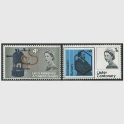 イギリス 1965年リスターの防腐手術100年燐線入り2種