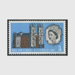 イギリス 1966年ウェストミンスター寺院900年3p燐線入り