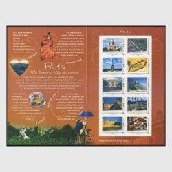 フランス 2009年「Paies comme j'aime」切手付きホルダー