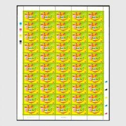 フランス 2001年「merci」50面シート<img class='new_mark_img2' src='https://img.shop-pro.jp/img/new/icons16.gif' style='border:none;display:inline;margin:0px;padding:0px;width:auto;' />