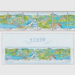 中国 2018年長江経済地帯