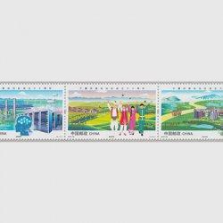 中国 2018年寧夏回族自治区60年3種連刷