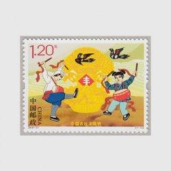 中国 2018年中国農民豊作祭