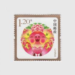 中国 2018年Pスタンプ年賀専用切手