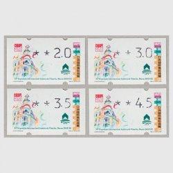 中国マカオ 2018年第2次ラベル切手