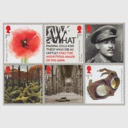 イギリス 2018年第1次世界大戦100年6種