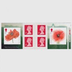イギリス 2018年第1次世界大戦100年・切手帳