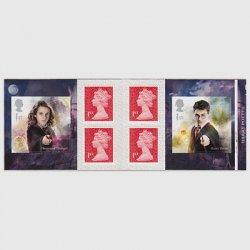 イギリス 2018年ハリー・ポッター 切手帳