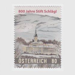 オーストリア 2018年シュレーグル修道院800年