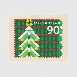 オーストリア 2018年モダンクリスマスツリー