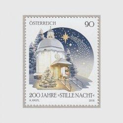 オーストリア 2018年「Silent Night」200年