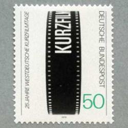 西ドイツ 1979年25回ショートフィルムフェスティバル