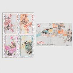 中国マカオ 2018年鳥語花香