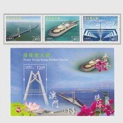 中国マカオ 2018年港珠澳大橋