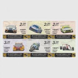 中国マカオ 2018年第65回マカオグランプリ6種連刷