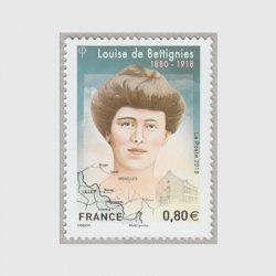 フランス 2018年ルイーズ・ド・ベティニー