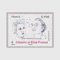 フランス 2018年フレネ夫妻