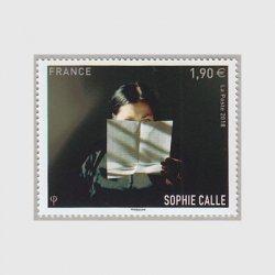 フランス 2018年美術切手ソフィ・カル