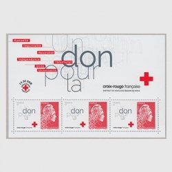 フランス 2018年赤十字ミニチュアシート
