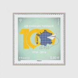 フランス 2018年郵便小切手100年
