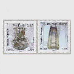 フランス 2018年花瓶2種(クロアチア共同発行)