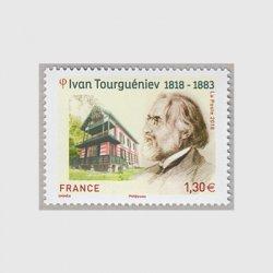 フランス 2018年ツルゲーネフ生誕200年