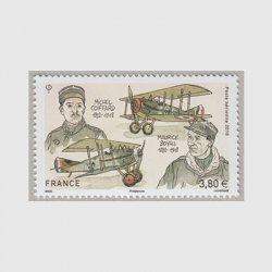 フランス 2018年航空切手