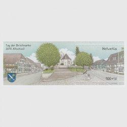 スイス 2018年切手の日小型シート
