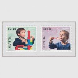 スイス 2018年冬季慈善2種付加金付