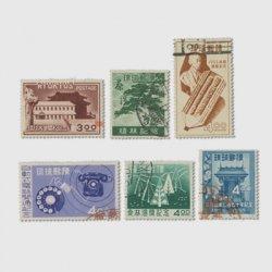 沖縄 記念切手6種(使用済)