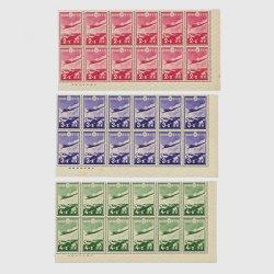 愛国募金3種 銘版つき12B