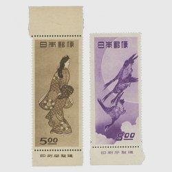切手趣味週間「見返り美人」「月に雁」2種セット(銘付)